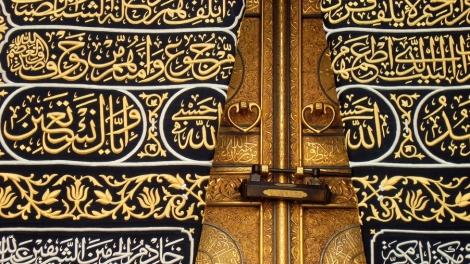 doors of the Kaba